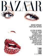 Katy Perry HARPER'S BAZAAR Ukraine #1 2011 Georgia Jagger Julia Hafstorm Iman