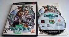 PS2: Suikoden 3 III - Konami 2002 - US NTSC