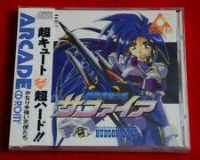 Pce Works Repro : Ginga Fukei Densetsu Sapphire Nec Pc Engine Turbo duo-r duo