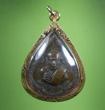 PERFECT LP TIM OLD THAI BUDDHA AMULET PENDANT RARE !!!