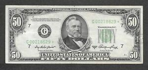 1950A $50 Chicago G00218629* Star Note, Short run of 220K printed, VF