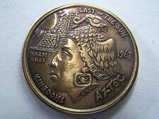 1967 (HAS) AZTEC--LAST OF THE SUN KINGDOMS Antique Bronze HR Mardi Gras Doubloon