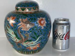 VERY RARE UNUSUAL ANTIQUE CHINESE GINGER JAR WITH DRAGONS