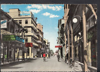 Egypt Postcard - Port Said - Nahda Street    B3048