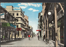 Egypt Postcard - Port Said - Nahda Street    B3048