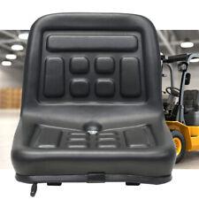 More details for universal seat adjustable for tractor dumper forklift plant digger 36*35*30cm