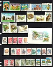 Uzbekistan - 1992/99 x 206 different stamps, nice collection, Mint Hinged (64I)