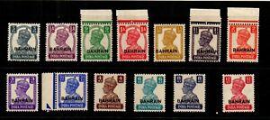 BAHRAIN SG 38-50 1942 GVI DEFINITIVE SET MNH