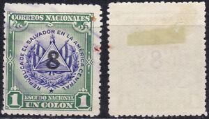 El Salvador 1934 8 Centavos Coat of arms (overprint) Sc-533 used  - US Seller