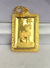 24K Solid Yellow Gold Animal Goat Sign Rectangle Charm/ Pendant, 2.50 Grams