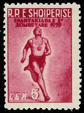 "Albania 546 (Mi580) - Spartacist Games ""Runner"" (pa84305)"