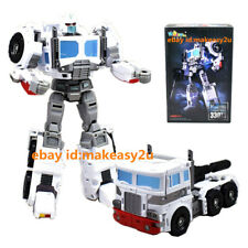 KBB White Ultra Magnus Figure 16CM Toy New in Box