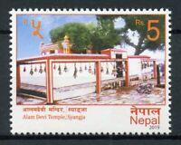 Nepal Religious Architecture Stamps 2019 MNH Temples Alam Devi Temple 1v Set