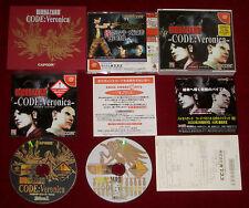 Sega Dreamcast DC Limited Edition BIOHAZARD CODE: VERONICA Japan RESIDENT EVIL