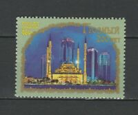 Russia 2018 Architecture Mosque Grozny MNH stamp