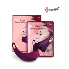 SKINFACTORY Skin Lifting Mask Remove Wrinkle 1pcs - Korea Cosmetic