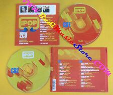 CD Compilation IPOP TIME 465 CDDP LE VIBRAZIONI TIGA LIQUIDO no lp mc vhs (C4)