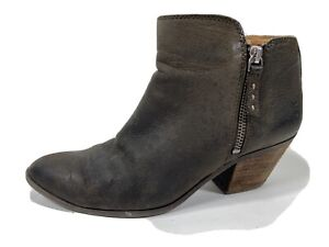 Frye Brown Leather Zip Ankle Bootie 7 M