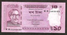 Bangladesh 10 Taka 2012 Unc Pn 54