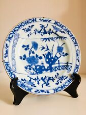 Chine: Porcelain Antique White And Blue Kangxy Period