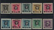 B&D: 1918-19 Poland Scott 30-40 Lublin Issue MH set--fresh