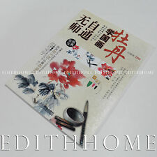 Chinese Sumi-E Painting Book How to Draw Peony 112pages