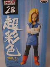 banpresto dragon ball figure androide 18 android hscf 28 new in box dragonball