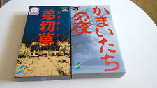 Kamaitachi no Yoru & Otogirisou (SFC / SNES) *BOXED*
