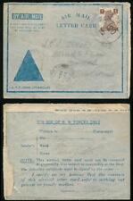 INDIA WW2 IAFF AIR LETTER CARD STATIONERY 1944 FPO 120 to SCOTLAND