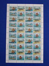 Palau (#67-70) 1985 Canoes & Rafts MNH sheet