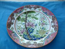 grand plat 19ème en porcelaine japon ? chine ? compagnie des indes ?