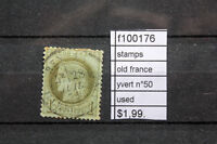STAMPS OLD FRANCE YVERT N°50 USED (F100176)