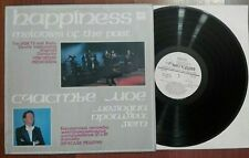 Mescherin's Orchestra -My happiness. Melodies of Past Years  //USSR/LP