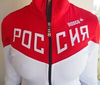 Bosco Sport Russia Rio Brasil Olympics 2016 official womens uniform track suit
