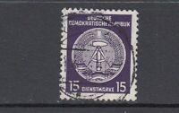 DDR Dienst - Michel-Nr. 6x XI zentrisch gestempelt - geprüft Ruscher BPP