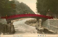 NIKKO ( Japan) : Sacred Bridge,Nikko