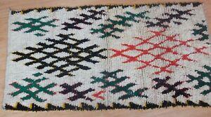 Authentic Moroccan Handmade AZILAL TRIBAL Rug/Vintage Wool berber 4'11''/2'7''