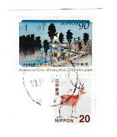 2 stamps JAPAN