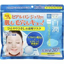 Rohto Hadalabo Shirojyu Face Mask 30sheets In Cool feeling Jelly hyaluronic acid