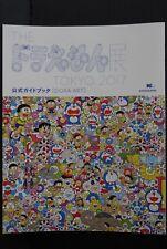 JAPAN Doraemon: Dora Art The Doraemon Exhibition Tokyo 2017 Official Guide Book