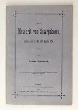 1882 Imperial Russian METEORITE of SEWRJUKOWO Belgorod Book Illustrated RARE
