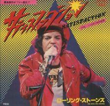 "Rolling Stones-satisfaction.7"" japanese"