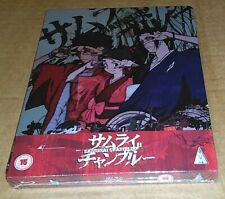 Samurai Champloo Collection (Blu-ray) Steelbook