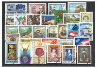 Austria 28 Different Specimen Stamps All Commemorative Mint Unhinged MUH Lot 1