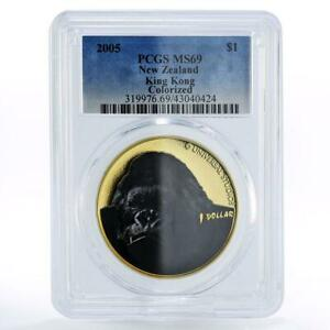 New Zealand 1 dollar King Kong MS69 PCGS colored AlBronze coin 2005