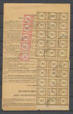 1932 Bordereau des valeurs à recouvrer 30 x 30c brun et 5 x 60c rouge Obl P3732