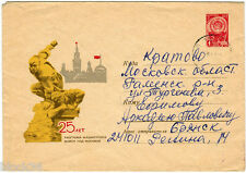 1966 Soviet letter cover 25 YRS since defeat of fascist army under Moscow
