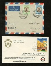 First Day Cover Libya Stamps