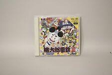 Super Mono Tarou Denetsu II- VOL 45- Peachboy- HuCARD Japan Complete- HE18