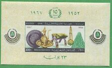 20 1967 Egypt Stamps 722 & C116 Cat Val. $52 Anniversary of the Revolution